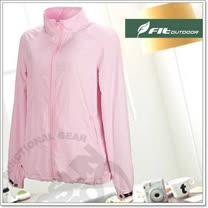 【FIT】女新款 吸排抗UV 防曬外套 /珍珠粉_DS2308