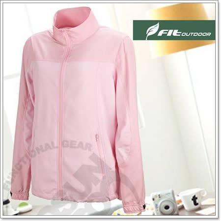 【FIT】女新款 吸排抗UV 防曬外套 /珍珠粉_DS2304