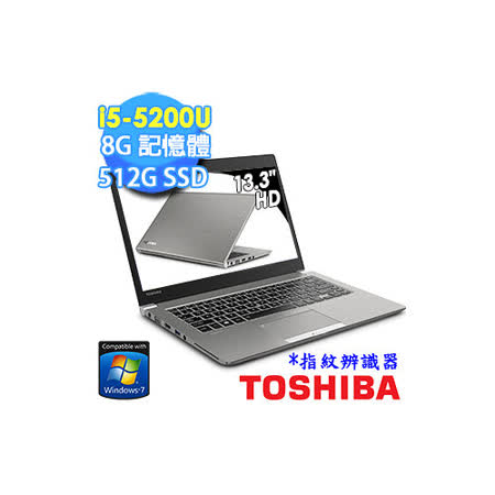 TOSHIBA  Z30-B-007004  i5-5200U 13.3吋  256G SSD極致輕薄 Ultrabook 堅固鎂合金 日系輕薄美型機【贈原廠筆電包+原廠滑鼠】