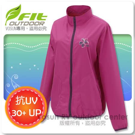 【維特 FIT】女新款 吸排抗UV防曬外套/透氣.輕量_ FS2301 桃紅色