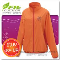 【維特 FIT】女新款 吸排抗UV防曬外套/透氣.輕量_ FS2301 淺桔色