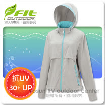 【維特 FIT】女新款 透氣吸排抗UV防曬外套_ FS2304 淺灰色
