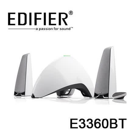 EDIFIER 漫步者 E3360BT 無線藍芽喇叭 音響