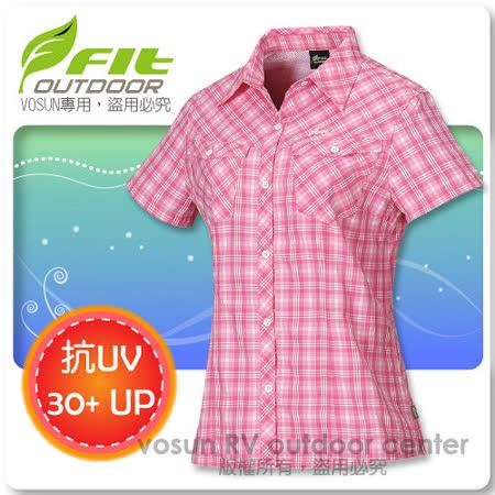 【維特 FIT】女新款 格紋吸排抗UV短袖襯衫_ FS2202 粉紅色