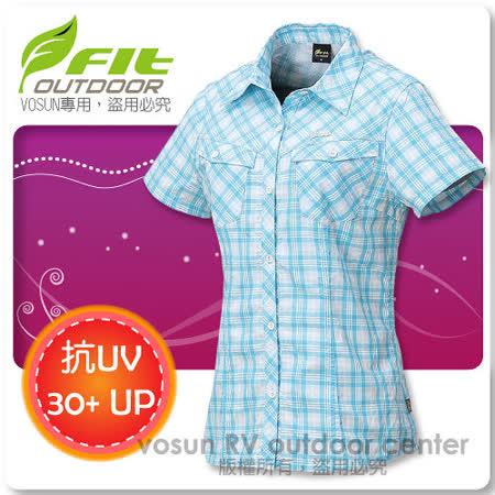 【維特 FIT】女新款 格紋吸排抗UV短袖襯衫_ FS2202 水藍色