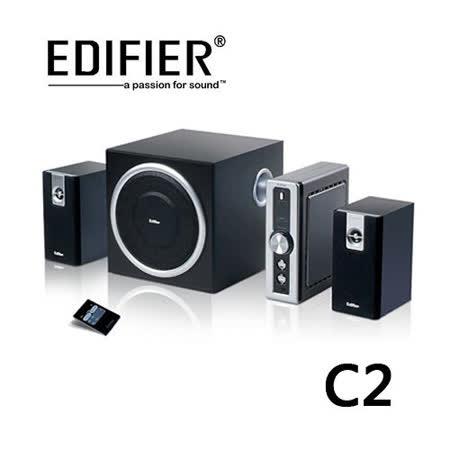 EDIFIER C2 漫步者 三件式多媒體喇叭 音響