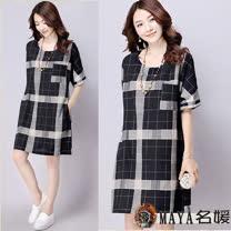 【Maya 名媛春夏】(XL~3XL)親膚感棉麻料 不敗質感格紋 簡約一件式連衣裙-黑色