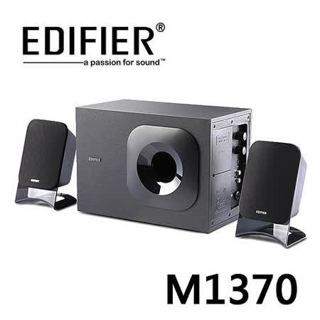 EDIFIER 漫步者 M1370 三件式喇叭 音響