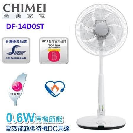 促銷★ CHIMEI 奇美DC直流電扇(DF-14D0ST)