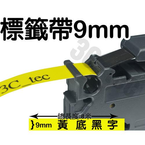 副廠 [1捲] Brother 兄弟牌  9mm TZ-621 黃底黑字 護貝型標籤帶