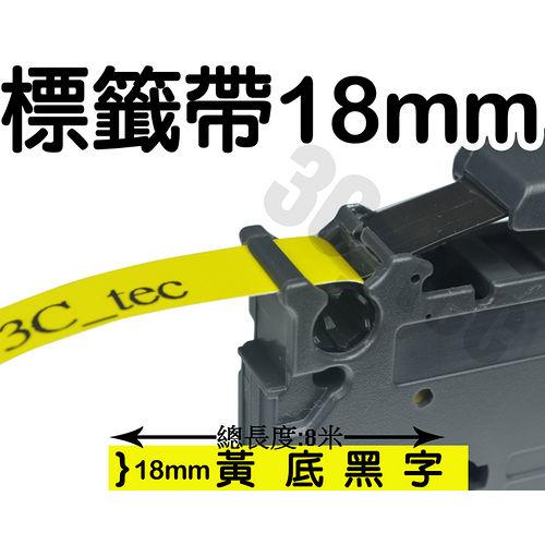 副廠 [1捲] Brother 兄弟牌 18mm TZ-641 黃底黑字 護貝型標籤帶