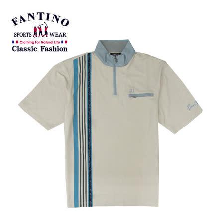 【FANTINO】男款  配色拼布直條紋POLO衫 (卡.灰) 231353.231354