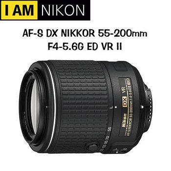 NIKON AF-S DX 55-200mm F4-5.6G ED VR II 鏡頭 (平輸) -送UV保護鏡+強力吹球+拭鏡筆+拭鏡布+拭淨紙+清潔液