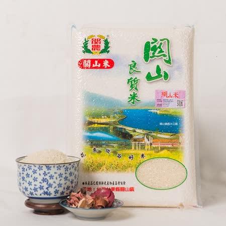 關農-良質米1.8KG