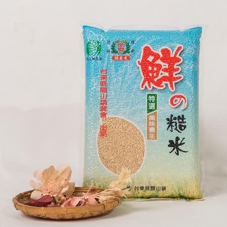 關農-鮮糙米2KG