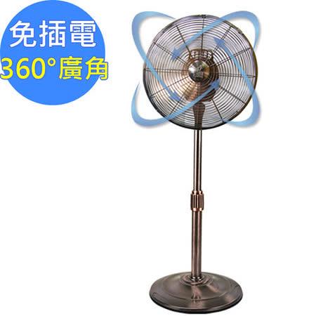 勳風行動派360度擺頭14吋直流變頻古銅立扇(HF-B7298DC)