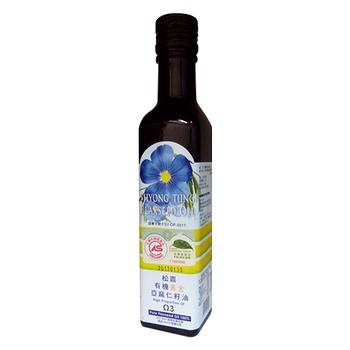 【松鼎】有機黃金亞麻仁籽油*2(250ml/瓶)