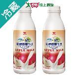 瑞穗蘋果調味乳930ml*2/組