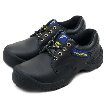 【GOOD YEAR】專業多功能護趾安全工作鞋 SAFETY SHOES 黑 53000