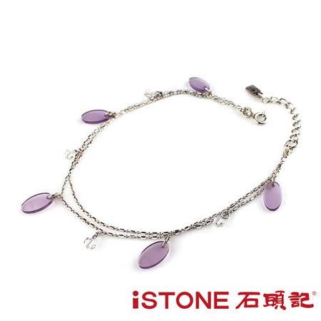 石頭記 星空情緣紫水晶925純銀腳鍊-橢圓