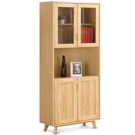 MY傢俬 北歐宜家2.6尺實木書櫃