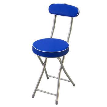 丹堤 有背折疊椅-寶藍色(30*45*73cm)