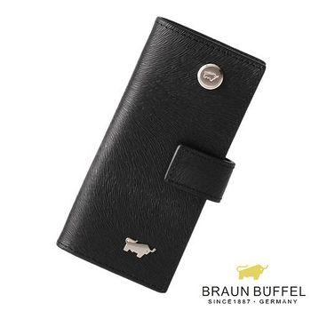 BRAUN BUFFEL 德國小金牛 提貝里烏斯系列單鎖包 - 黑色