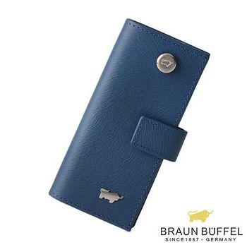 BRAUN BUFFEL 德國小金牛 提貝里烏斯系列單鎖包 - 藍色