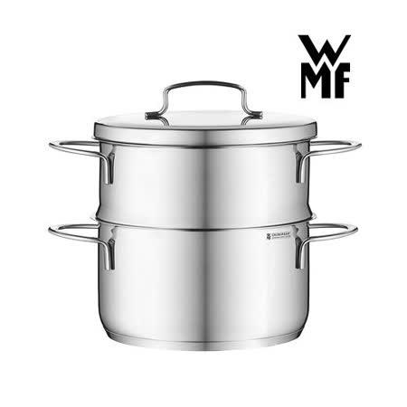 【WMF】可愛蒸煮鍋16cm