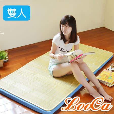 LooCa美國抗菌5cm大青冬夏兩用床墊-雙人(藍)