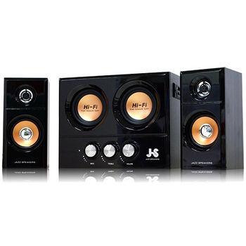 JS淇譽 震天雷2.1聲道雙重低音全木質喇叭JY3250