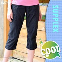 【瑞多仕-RATOPS】女款 SUPPLEX 快乾休閒七分褲 /DA3210 黑灰色