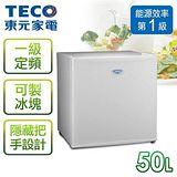 【東元TECO】 小鮮綠系列50L單門冰箱 R0511W