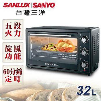 台灣三洋SANLUX 32L旋風式定時電烤箱 SK-32TC