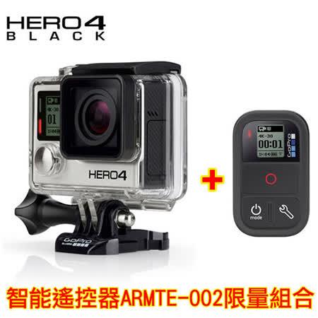 GOPRO HERO 4 Black Edition 頂級旗艦黑+智能遙控器 ARMTE-002(公司貨)