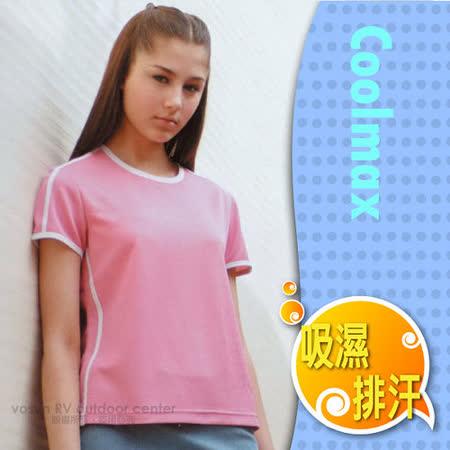 【瑞多仕-RATOPS】女款 輕量透氣圓領短袖T恤 / DB7469 桃紅/灰白