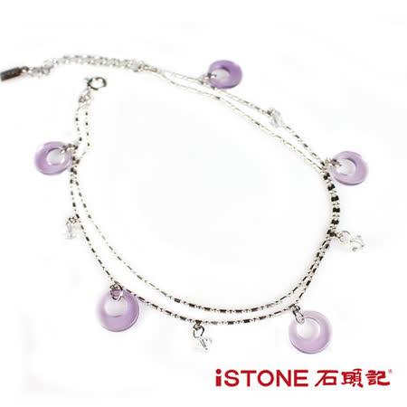 石頭記 星空情緣紫水晶925純銀腳鍊-圓形