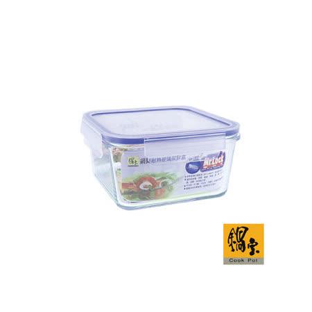 鍋寶微波耐熱玻璃保鮮盒350ML-BVC-0352