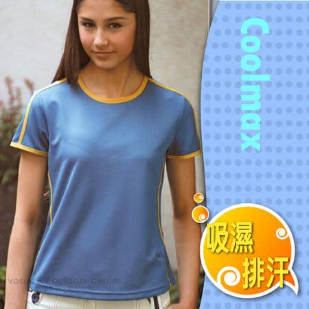 【瑞多仕-RATOPS】女款 輕量透氣圓領短袖T恤 / DB7471 土耳其藍