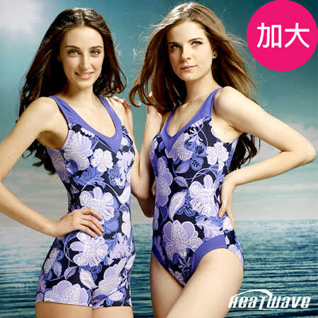 【Heatwave熱浪】藍洋之花 萊克三角連身泳裝(加大)-81503