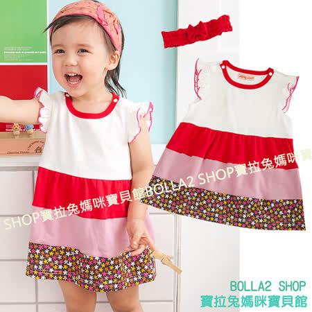 ☆BOLLA2☆☆   夏韓新款 女童荷葉飛袖拼色造型洋裝 套組 - 附髮帶-紅