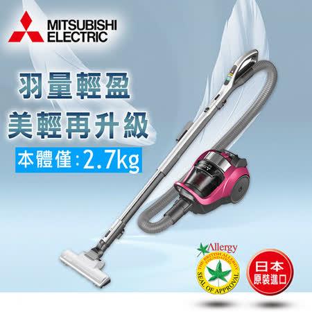 【三菱MITSUBISHI】基本氣旋型集塵盒吸塵器 /桃紅(TC-E147JTW)