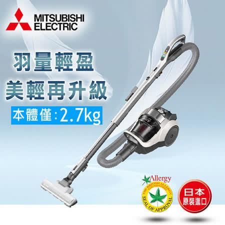 【三菱MITSUBISHI】基本氣旋型集塵盒吸塵器/銀白(TC-E147JTW)