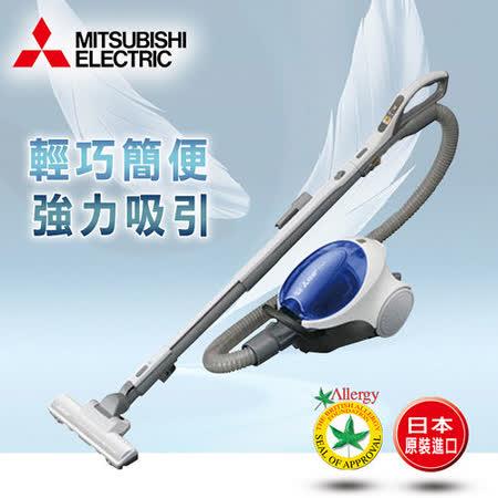 【三菱MITSUBISHI】紙袋式吸塵器/深藍(TC-S143JTW)