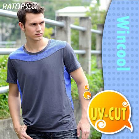 【瑞多仕-RATOPS】WINCOOL 男款 輕量透氣彈性涼感衣.短袖圓領T恤 / DB8533 鐵灰色