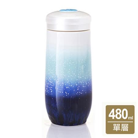 乾唐軒活瓷 ‧精彩隨身杯( 大 / 單層 / 綠紫)