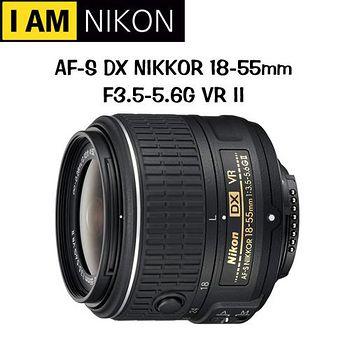 NIKON AF-S DX 18-55mm F3.5-5.6G VR II (公司貨) -送UV保護鏡+強力吹球+拭鏡筆+拭鏡布+清潔液+拭鏡紙