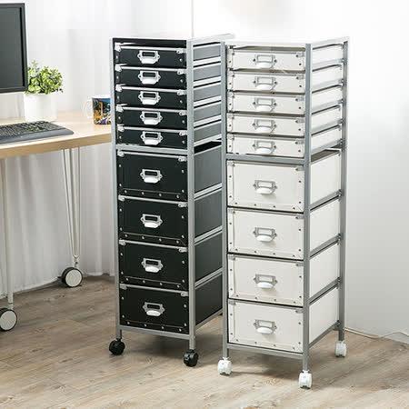 【凱堡】硬式收納箱 經典9抽收納櫃/衣物收納置物架/收納車