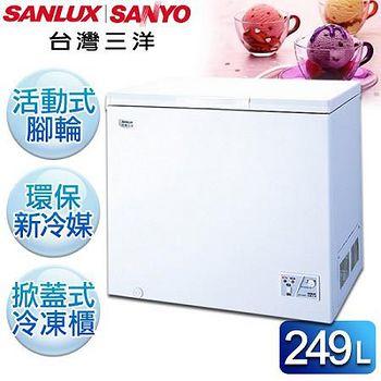 SANYO台灣三洋 249公升上掀式冷凍櫃 SCF-249T