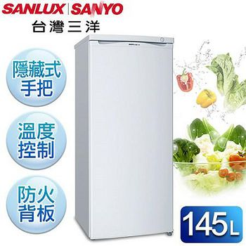 SANYO台灣三洋 145L單門直立式冷凍櫃 SCR-145A